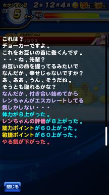 f:id:arimurasaji:20190705133825p:plain
