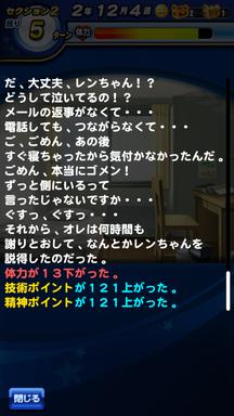 f:id:arimurasaji:20190705133839p:plain