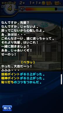 f:id:arimurasaji:20190705133849p:plain