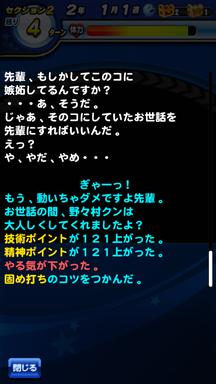 f:id:arimurasaji:20190705133905p:plain