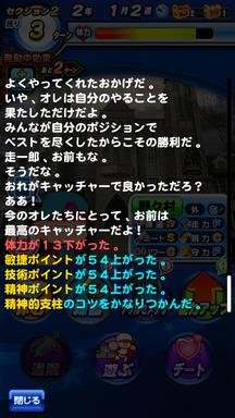 f:id:arimurasaji:20190705133917p:plain