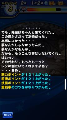 f:id:arimurasaji:20190705133920p:plain