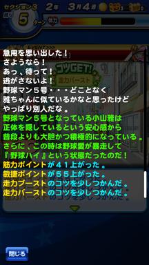 f:id:arimurasaji:20190705134002p:plain