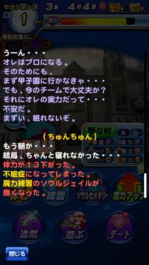 f:id:arimurasaji:20190705134029p:plain