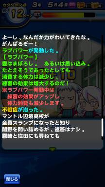 f:id:arimurasaji:20190705134113p:plain