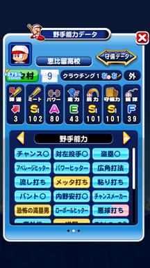 f:id:arimurasaji:20190705134208p:plain