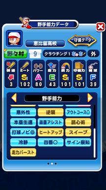 f:id:arimurasaji:20190705134211p:plain