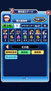 f:id:arimurasaji:20190705134213p:plain