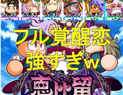 f:id:arimurasaji:20190705134515j:plain