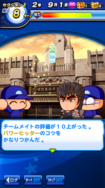 f:id:arimurasaji:20190705192644p:plain