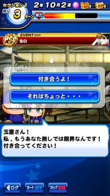 f:id:arimurasaji:20190705192653p:plain