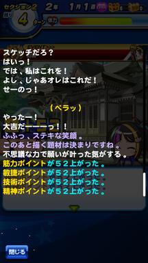 f:id:arimurasaji:20190705192713p:plain