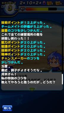 f:id:arimurasaji:20190705192725p:plain