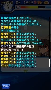 f:id:arimurasaji:20190705192743p:plain