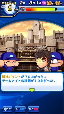 f:id:arimurasaji:20190705192804p:plain