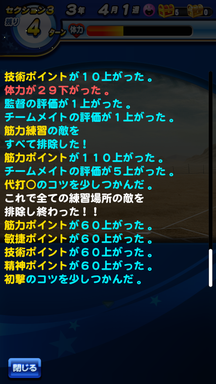 f:id:arimurasaji:20190705192825p:plain