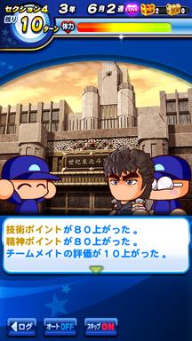 f:id:arimurasaji:20190705192843p:plain
