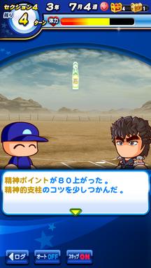 f:id:arimurasaji:20190705192852p:plain