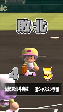 f:id:arimurasaji:20190705192907p:plain