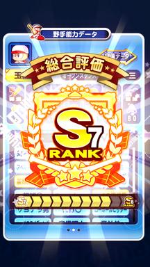 f:id:arimurasaji:20190705192917p:plain