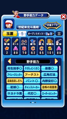 f:id:arimurasaji:20190705192919p:plain