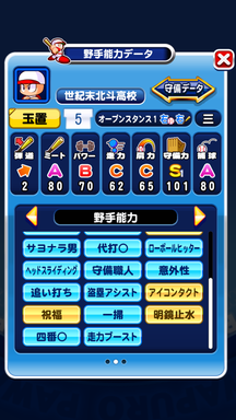 f:id:arimurasaji:20190705192922p:plain