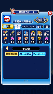 f:id:arimurasaji:20190705192923p:plain