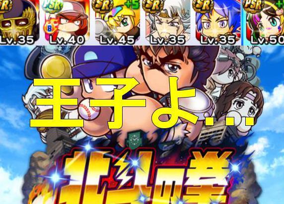 f:id:arimurasaji:20190705193127j:plain