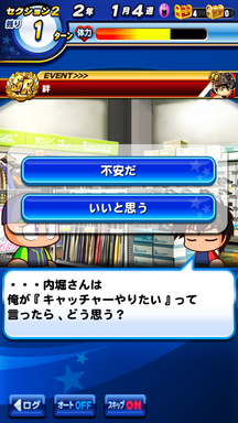 f:id:arimurasaji:20190706111725p:plain