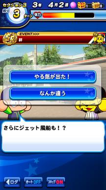 f:id:arimurasaji:20190706111832p:plain