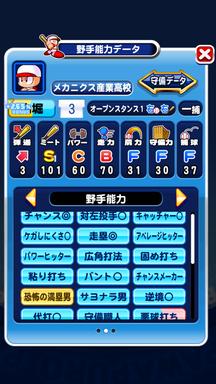 f:id:arimurasaji:20190706112030p:plain