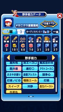 f:id:arimurasaji:20190706112033p:plain