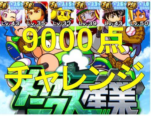 f:id:arimurasaji:20190706112616j:plain