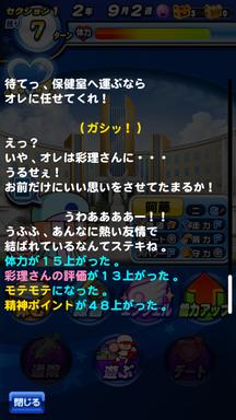 f:id:arimurasaji:20190706134250p:plain
