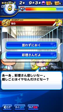 f:id:arimurasaji:20190706134312p:plain