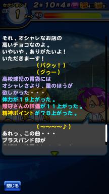 f:id:arimurasaji:20190706134327p:plain