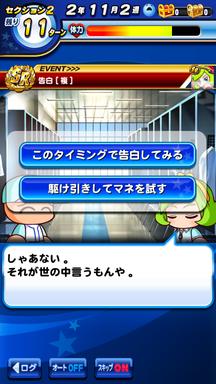 f:id:arimurasaji:20190706134420p:plain