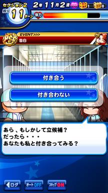 f:id:arimurasaji:20190706134426p:plain