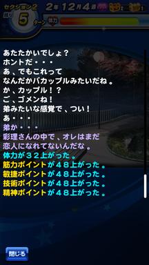 f:id:arimurasaji:20190706134501p:plain