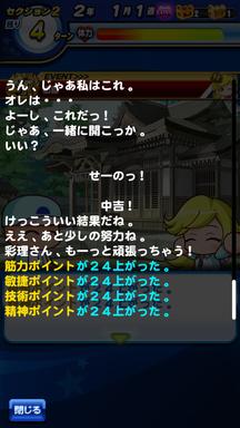 f:id:arimurasaji:20190706134511p:plain