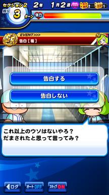 f:id:arimurasaji:20190706134520p:plain