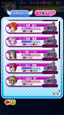 f:id:arimurasaji:20190706134530p:plain