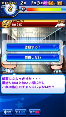 f:id:arimurasaji:20190706134532p:plain
