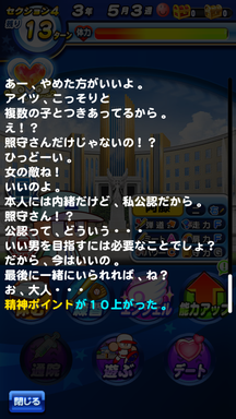 f:id:arimurasaji:20190706134625p:plain