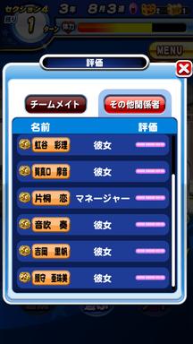 f:id:arimurasaji:20190706134731p:plain