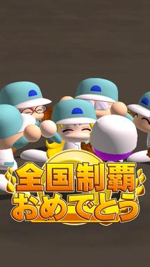 f:id:arimurasaji:20190706134733p:plain