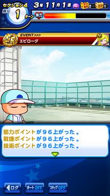 f:id:arimurasaji:20190706134747p:plain