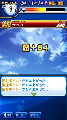f:id:arimurasaji:20190706134754p:plain