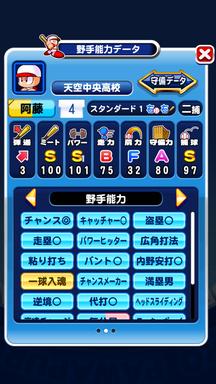 f:id:arimurasaji:20190706134833p:plain