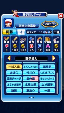 f:id:arimurasaji:20190706134834p:plain